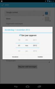 Nexus 7 december bug